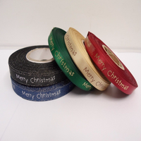 Emerald dark Green 2 or 20 metres 10mm Merry Christmas Satin Ribbon Xmas Roll Craft Double Side